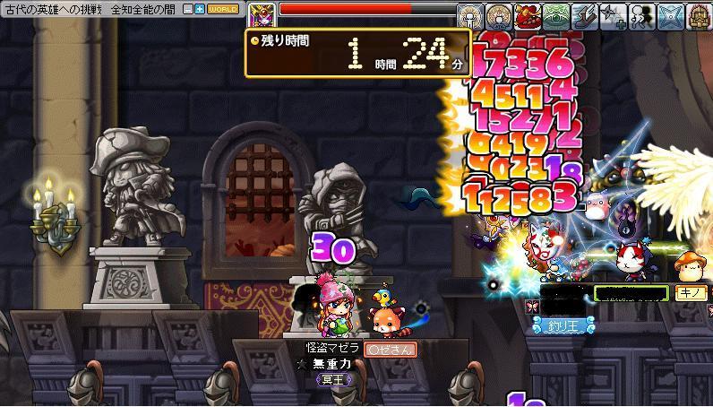 魔法使いボス