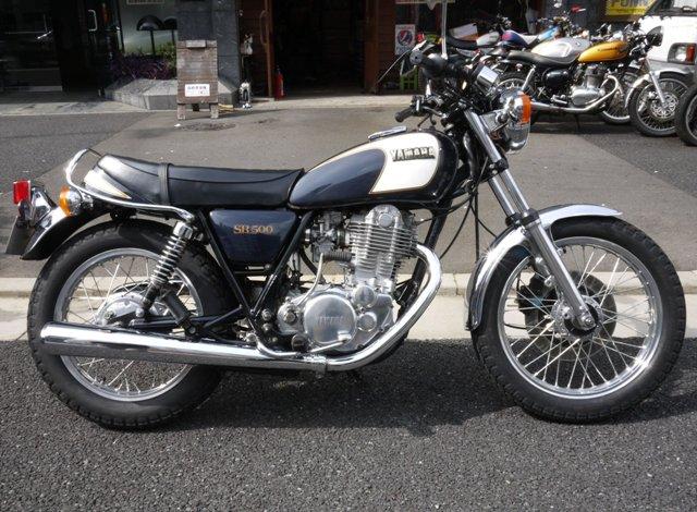 83 SR500