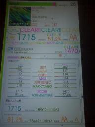 ステラ 2012+7+4_convert_20120704170147