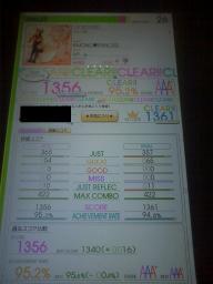 KIMONO+2012+7+3_convert_20120704170403.jpg