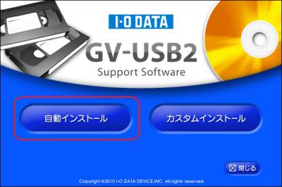 usb1_convert.png