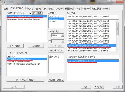 usb5_convert.png