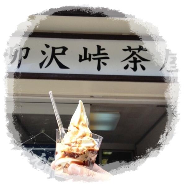 daibosatu3.jpg