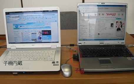 2台の無線LAN