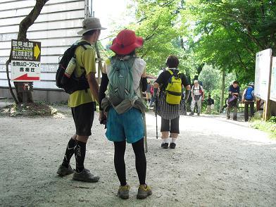 山ガール・ファッション