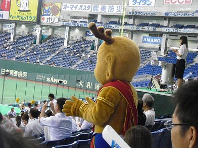 都市対抗野球大会2