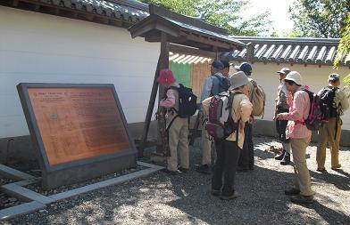 醍醐寺・入口1