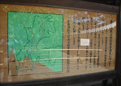 醍醐寺・全域の案内図