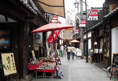 伏見桃山・竜馬通り