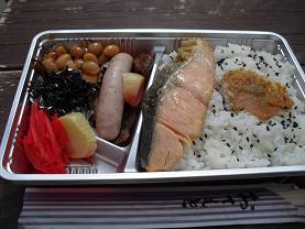 13 昼食の弁当