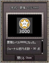 110719-1.jpg