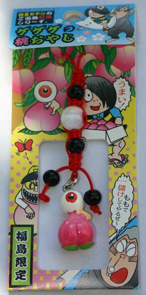 yki_fukushima.jpg