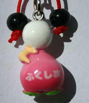 yki_fukushima2.jpg