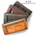 AXE長財布