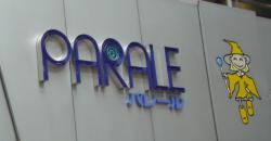 パレール2