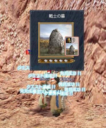 2012y02m25d_232631020.jpg