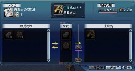 2012y08m17d_022802602.jpg