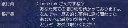 2012y09m23d_131012827.jpg