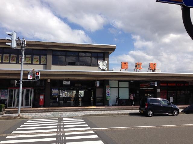 福井県鯖江駅