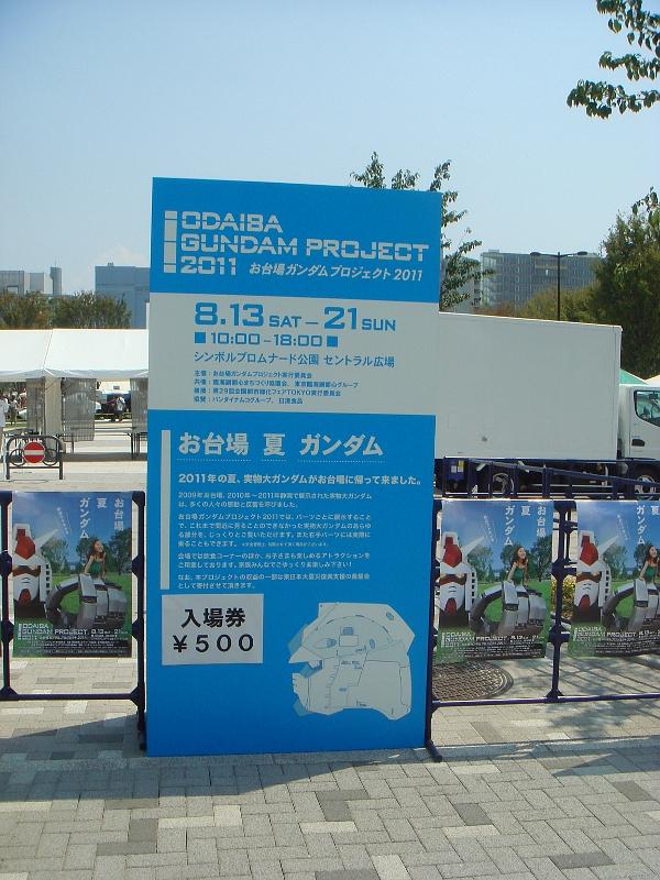 G2011_0.jpg
