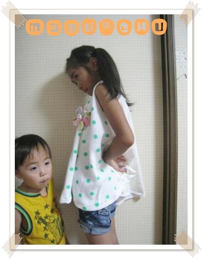 IMG_2470_convert_20120705161441.jpg