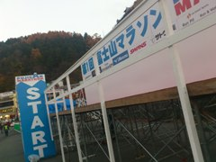 fujim3