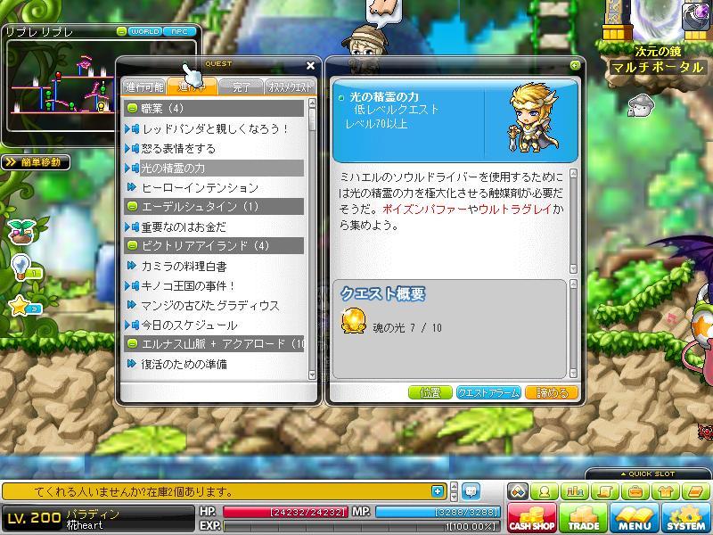 Maple120203_210522.jpg
