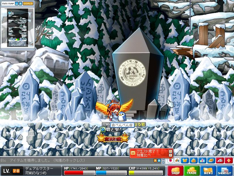 Maple100815_144542.jpg