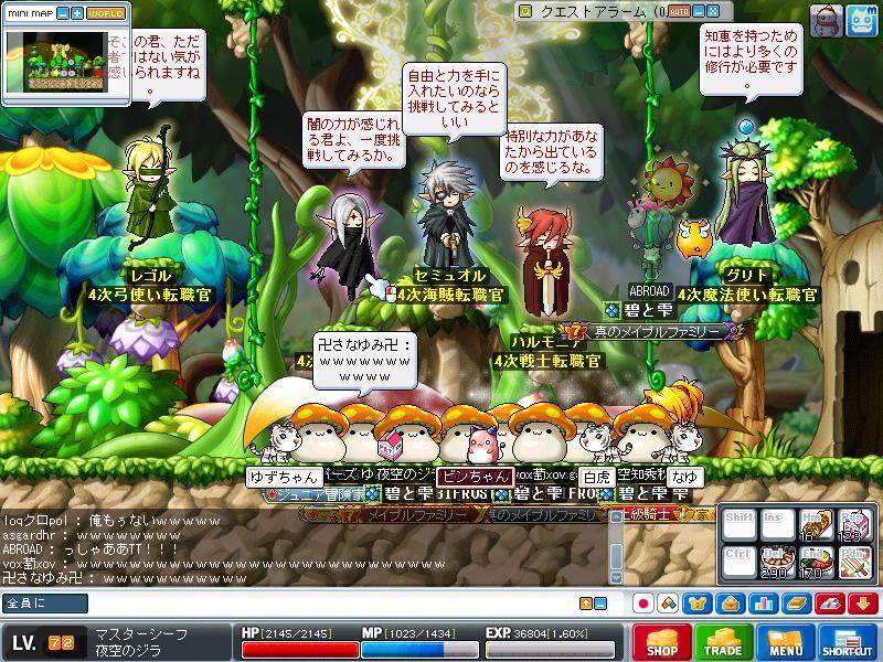Maple101010_221447.jpg