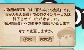 Maple111008_015748.jpg