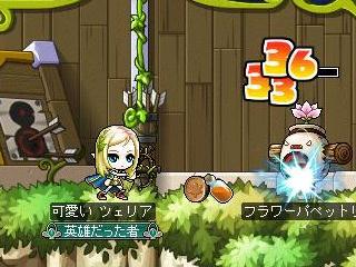 Maple111020_065816.jpg