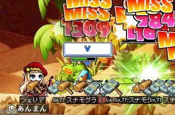 Maple111022_004257.jpg