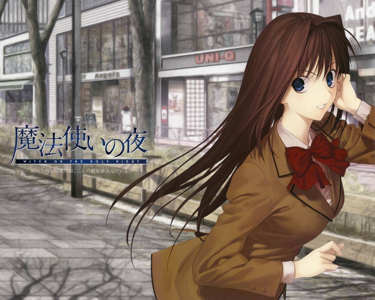 aozaki_aoko_002.jpg