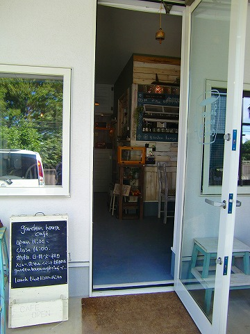 garden house cafe**
