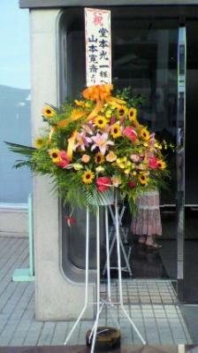 沖縄コンベンションセンター 3