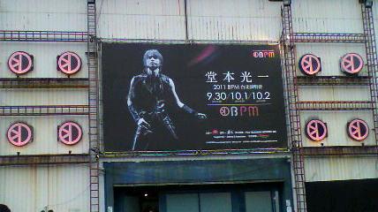 台湾(看板)