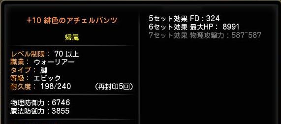 DN-2014-01-02-10-09-19-Thu.jpg