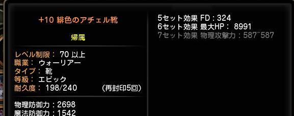 DN-2014-01-02-10-14-14-Thu.jpg