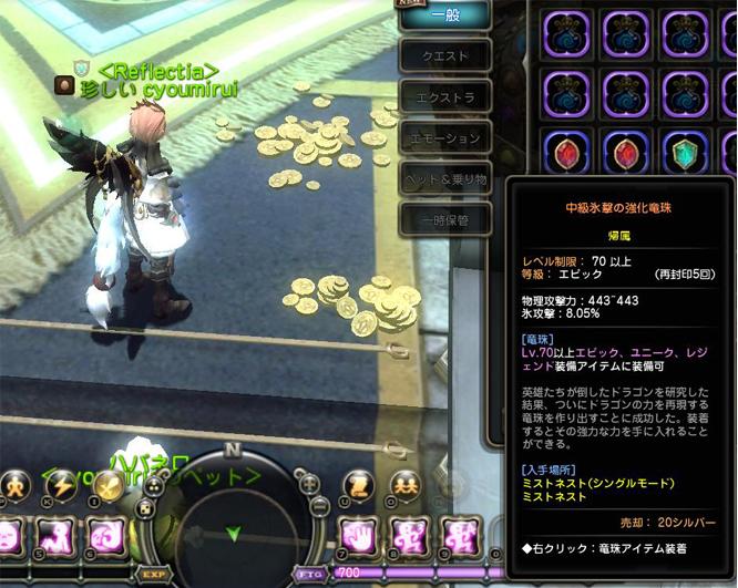 DN-2014-01-04-07-40-39-Sat.jpg