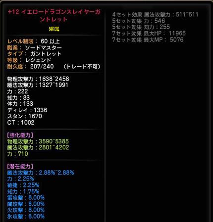 DN-2014-01-04-08-24-46-Sat.jpg