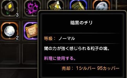 DN-2014-01-06-03-35-28-Mon.jpg