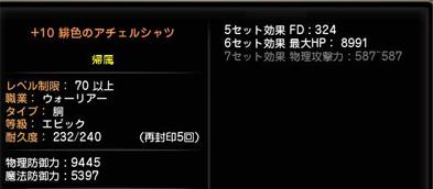 DN-2014-01-06-08-32-12-Mon.jpg