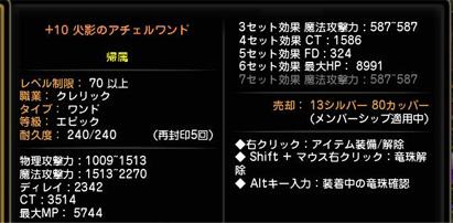DN-2014-01-12-07-34-49-Sun.jpg