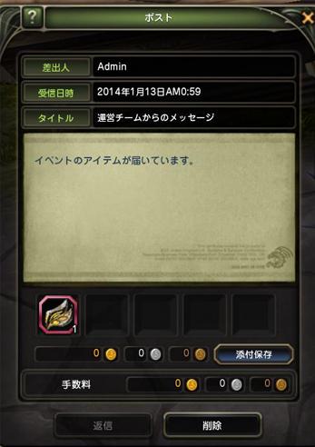 DN-2014-01-13-01-04-56-Mon.jpg