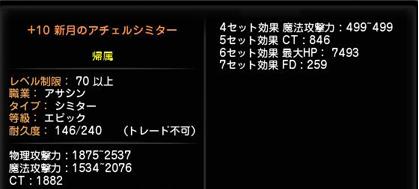 DN-2014-01-14-06-53-48-Tue.jpg