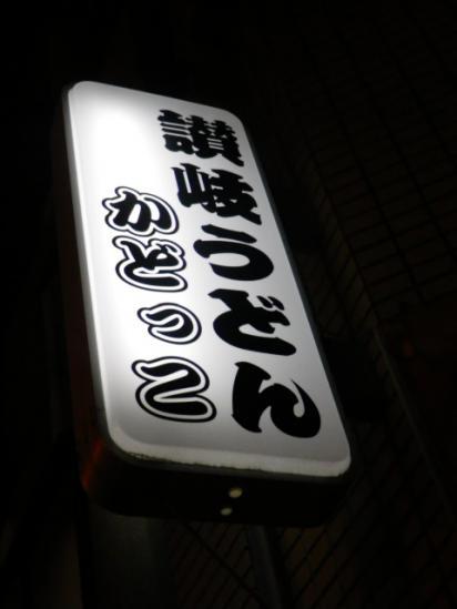 001_20121128075358.jpg