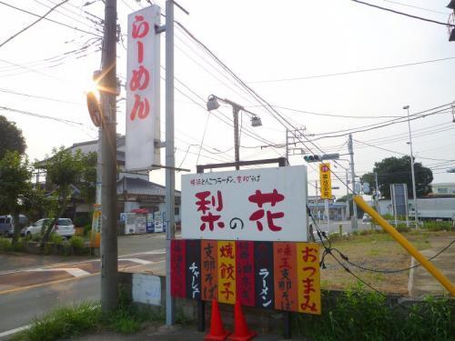 2010-08-01-41