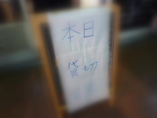 2010-09-11-01