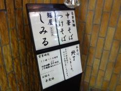 2010-09-11-27