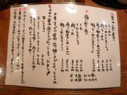 2010-10-21-03